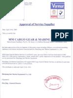 Zhenjiang Just Marine