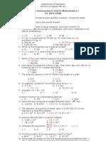 DAT 2008 Math1