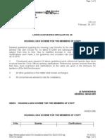 HBL Scheme For Staff