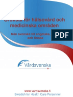 Swedish Healthcare and Medical Fields Glossary