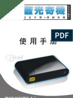 ZIN-5005HD_20110427