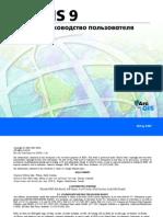 ArcGIS 9 ArcMap Руководство пользователя