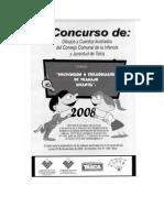 Bases 4º Concurso Comunal Cuentos 2008