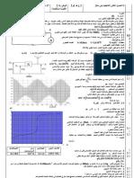 S-exp-SP_PC_devoir_1