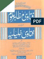 Fatawa Mazaharul uloom