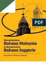 buku MBMMBI