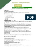 Amdocs Latest Placement Paper