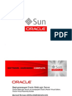 Oracle WebLogic Server Virtualization