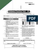 File No. 156-18 Cpt - 7 Jr Iit Spark & Jr Iit Ftb Qp Rom Vijions