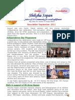 Sept 2011 Newsletter Shiksha Sopan
