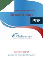 Russian Food Glossary
