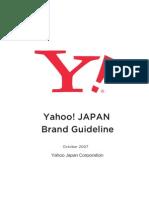 Y!J Branding Guideline
