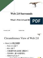Web 2.0 Surrounds