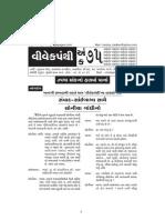 Vivek75 June 08