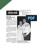 Vivekpanthi-74_May08