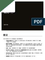 Manual Zn200