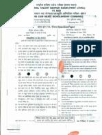 NTSE 2011 Uttaranchal MAT Question Paper