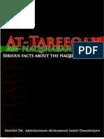 At-Tareeq an-Naqshabandi - Dr Abdurahman Dimashqiah - Flag Oft Aw Heed Publications