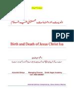 ولدیت اور وفات عیسیٰ علیہ السلام