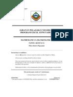 63743526 Math s Paper 2 Stpm 2011 Trial Sabah