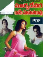 Survyadevara Rama Mohan Rao - Mudo Manishi