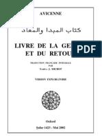 Avicenne, Livre de la genèse et du retour (Kitâb al-mabda' wa l-ma'âd)
