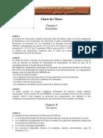 Charte Des Theses 22-07-09