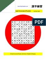 8 Japanese Kanji Crossword Puzzles