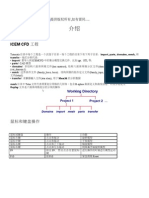 ICEM CFD Tutorial in Chinese