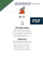 Satyanarayan Katha In Hindi Pdf