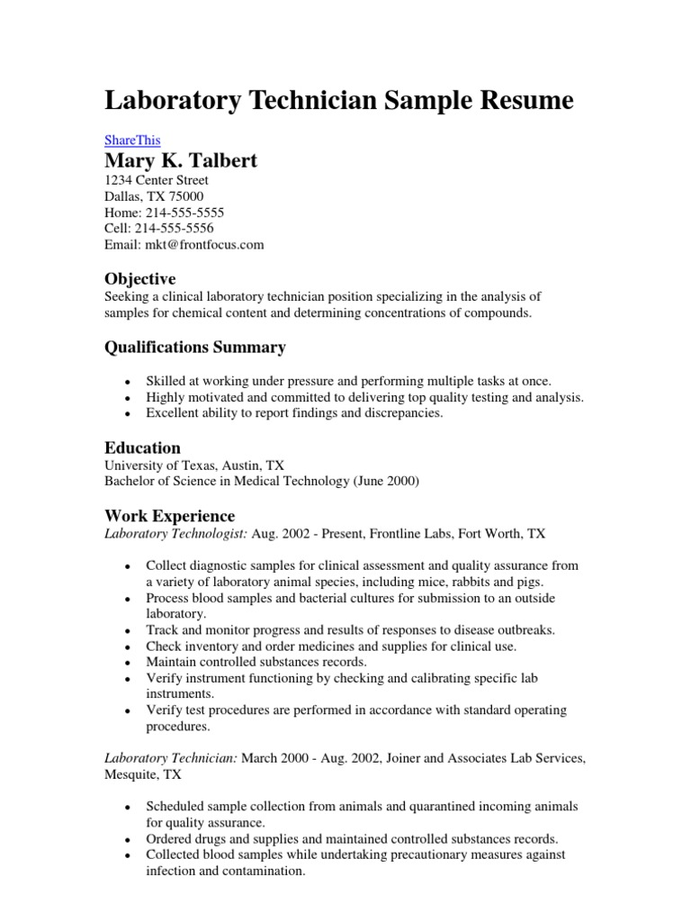 laboratory technician sample resume  laboratories