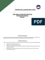 Dukumen Standard Prestasi Pm 1