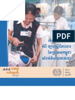 Guide to Cambodian Labor Law Khmer