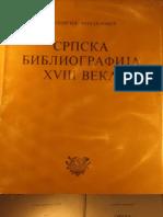 Georgije Mihailovic - Srpska Bibliografija XVIII Veka