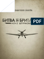 IL2-CoD PC MANUAL RU