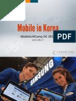 2011-09-17 Mobile in Korea (MobileUXcamp DC)