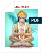 pdf in sanskrit ekadash hanuman kavach in hindi