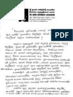 SRILANKARATIONALIST-ThihagodaGnanawathie