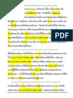 BSCepi Script LThaikruea