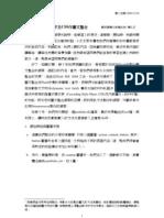 WDA-Lecture05