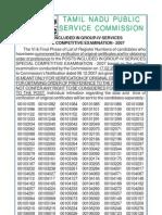 T.N. Public Service Commission Board