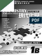 HKDSE Chemistry Bridging Programe 1B (1)