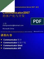 Communicator 2007 Customize