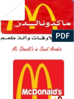 Mc Donald's in Saudi Arabia
