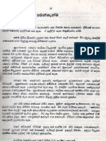 The Humble Beginnings of Anula Vidyalaya – A Brief Historical Sketch (in Sinhalese) by its Founder Dr. E.W. Adikaram
