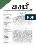 NAYA MARG APRIL--01--09--PDF.7B