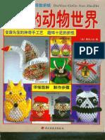 3D Origami 2