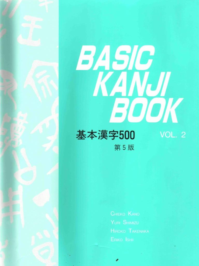 Basic kanji book 2 - T i li u