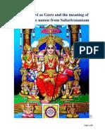 Lalitha Devi as Guru