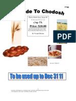 Chodosh Guide 5772 Pt1